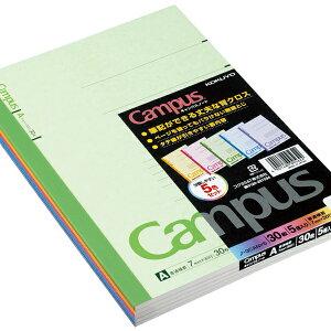 コクヨ キャンパスノート5冊パック A罫 B5(1セット)