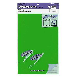 コクヨ マグネットシート 【緑】マク-301G 300x200