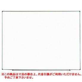 【送料無料(一部地域を除く)】【コクヨ ホワイトボード(軽量タイプ)900×1200無地 [FB-SL34W]