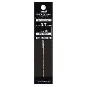 油性ボールペン替芯 SXR-200-07 [黒]