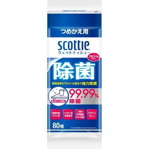 クレシア スコッティ ウェットティシュー 除菌 アルコールタイプ 80枚 つめかえ用