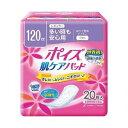日本製紙クレシア ポイズ肌ケアパット 多い時も安心用レギュラー20枚