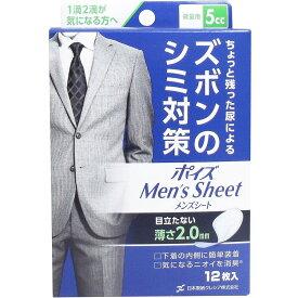 日本製紙クレシア ポイズ メンズシート 微量用 5cc(12枚入)