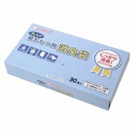 マルアイ 消臭袋 大人の紙おむつ用BOX 30枚 品番:シヨポリ-220
