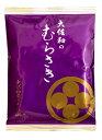 煎茶・日本茶煎茶 むらさき 200g