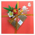 【期間限定】煎茶菊寿金粉付き