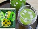 煎茶・日本茶抹茶入りくき茶 神楽 200g