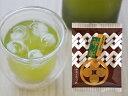 煎茶・日本茶くき茶 神楽 200g