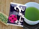 日本茶抹茶入り玄米茶 春のひびき【並】200g