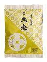 煎茶・日本茶濃煎茶 大老 月 200g