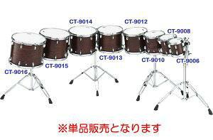 ヤマハ コンサートトムトムCT9010