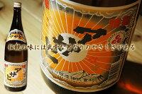 アサヒ【日当山醸造】