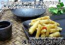 Asatorichibi00