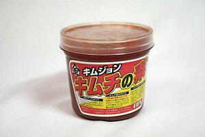 【お漬物】がんこ会長のキムチの素お試しセット【送料無料】