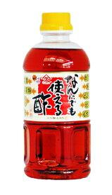 【久保醸造】なんにでも使える酢500ml お酢 三杯酢 久保醸造 ヤマキュー 鹿児島 九州 おおすみファーム 10P03Sep16