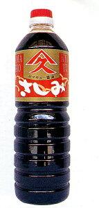 【久保醸造】さしみ醤油(1リットル)醤油 刺身 久保醸造 ヤマキュー 鹿児島 九州 おおすみファーム10P03Sep16