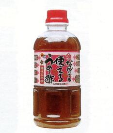 【久保醸造】なんにでも使えるうめ〜酢500ml ヤマキュー 鹿児島 九州 おおすみファーム 10P03Sep16