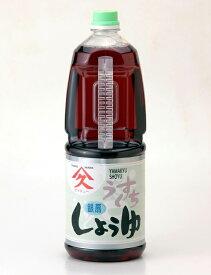 【久保醸造】淡口醤油1800ml 醤油 淡口 久保醸造 ヤマキュー 鹿児島 九州 おおすみファーム 10P03Sep16