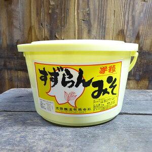 太田醸造 糀屋 すずらんみそ 3kg 非熱処理 半粒みそ 糀菌が生きている 旨味がアップ 約170食分 北海道 訓子府町 味噌 樽入