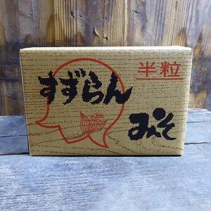 太田醸造 糀屋 すずらんみそ 5kg 非熱処理 半粒みそ 糀菌が生きている 旨味がアップ 約280食分 北海道 訓子府町 味噌 箱入