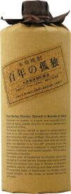 百年の孤独 麦 40度 720ml 送料無料但し沖縄、離島は送料1940円かかります。
