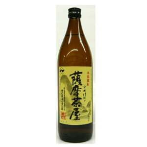 薩摩茶屋 芋 25度 900ml 送料無料 高級 おすすめ 人気 ギフト 家飲み お酒
