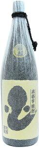 丸西酒造 深海うなぎ 芋 25度 1800ml 送料無料 高級 おすすめ 人気 ギフト 家飲み お酒