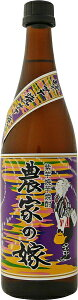 農家の嫁 紫芋 25度 720ml 送料無料 高級 おすすめ 人気 ギフト 家飲み お酒