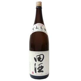 田酒 特別純米酒 1800ml 送料無料 高級 おすすめ 人気 ギフト 家飲み お酒 プレゼント