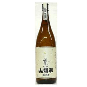 焼酎 酒 お酒 米焼酎 ギフト プレゼント 尾鈴山 山翡翠 米 25度 1800ml 高級 おすすめ 人気 家飲み