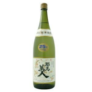 焼酎 酒 お酒 米焼酎 ギフト プレゼント 耶馬美人 米 25度 1800ml 高級 おすすめ 人気 家飲み