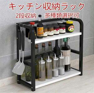 キッチン収納ラック 調味料ラック 調味料入れ 収納ケース 大容量 耐熱性 多機能収納 スパイスラック