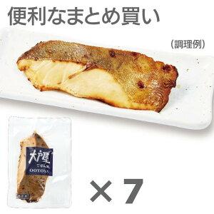 大戸屋公式<冷凍食品>沖目鯛のゆう庵焼き×7袋セット
