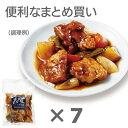 大戸屋公式<冷凍食品>鶏肉と野菜の黒酢あん×7袋セット