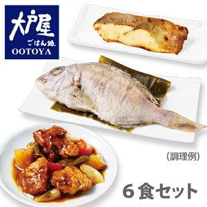 大戸屋公式<冷凍食品>いろいろ食べタイ!セット