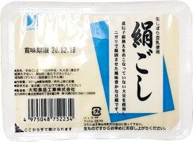 絹ごし豆腐 生しぼり豆乳使用 300g