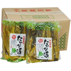 【箱売り】 高菜漬け 1箱(約500g×20袋入×5箱) [宮崎産] 【業務用・大量販売】
