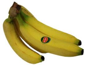 バナナ(ばなな) 5本 優秀なエネルギー源! スムージーに欠かせませんね! 【フィリピン】 [常温]
