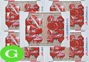 【いちご】 九州産 あまおう G(グランデ) 5箱(10パック) 福岡産 九州の安心・安全な果物! 【RCP】