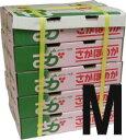 【箱売り】いちごMサイズ約25粒×20パック(さがほのか、さちのか、とよのか、あまおう、紅ほっぺ) 【業務用・大量…