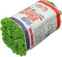 菜の花(なのはな・菜花・なばな)  ビタミンCの含有量は野菜の中でもトップクラス! 1束 約200g 九州・大分・長…