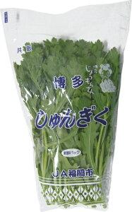 博多春菊(しゅんぎく) 1袋  九州産・福岡産