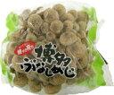 九州産 しめじ茸(シメジダケ・しめじ・シメジ) 200g お鍋や炒め物・スープに合いますね! 九州の安心・安全な野…