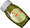 青ゆずごしょう・柚子ごしょう 1本(120g) 奥八女・高山物産・九州・福岡産