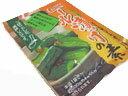 胡瓜ビール漬けの素 1袋 さっぱりとした美味しさ!50袋入り1箱【RCP】
