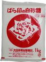 ばら印の白砂糖1kg