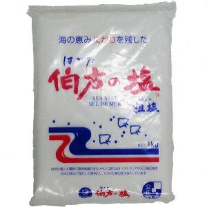 伯方の塩(はかたのしお)1kg