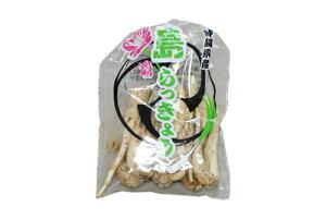 島らっきょう(島ラッキョウ・ラッキョウ・らっきょう) 1袋70g 九州・沖縄産