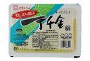 九州産 絹ごし豆腐(とうふ・豆腐)一丁千金400g 【丸美屋(鹿児島工場)】 九州の豆腐
