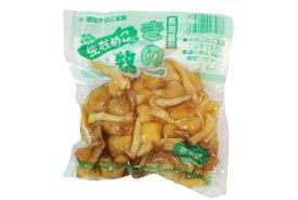 九州産 なめこ(滑子) ヌルヌルがお腹をととのえる! 1袋 九州の安心・安全な野菜! 【長崎・九州】